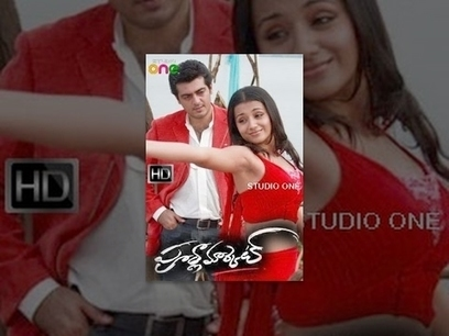 Karthik Calling Karthik movie download in hindi hd 720p kickass