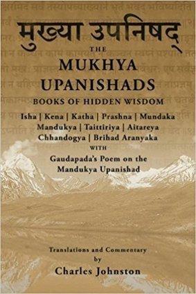 Mundaka upanishad tamil pdf download acmicamm mundaka upanishad tamil pdf download fandeluxe Image collections