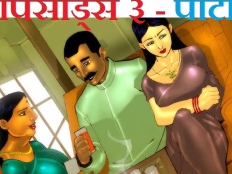 Sex story in hindi pdf download