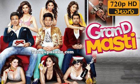 Download Hum Hai Teen Khurafaati Book Movie In Hindi