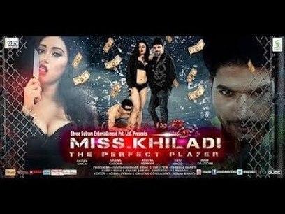 Koyla full movie tamil 1080p