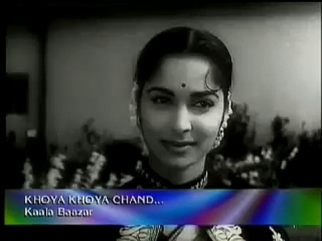 Khoya Khoya Chand marathi movie download mp4golkes