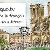 FLE! Toujours FLE!