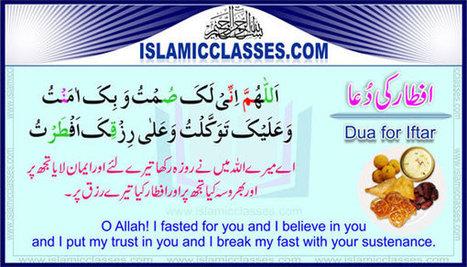Masnoon Duain In Arabic With Urdu English Translation