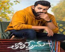 Watch Varun Tej Tholi Prema 2018 Telugu Full Mo