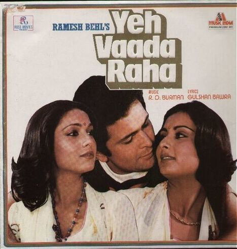 Photocopy full movie in hindi bahubali 2020