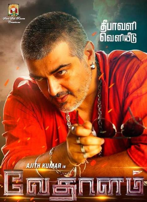 Tamil full movies download 2015.