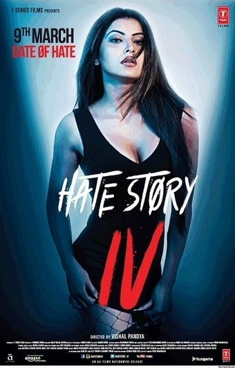 Hate story 3 (2015) dvd planet store.