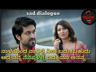 Danpartdelata page 2 scoop googly kannada movie mp3 song 33 fandeluxe Image collections