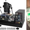 chip level Laptop Repairing institute | laptop repairing course in delhi