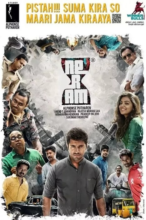 Payback Tamil Mp3 Songs Download