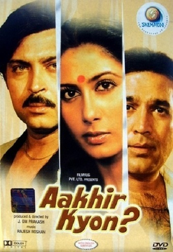 Aakheer film english subtitles download for movie