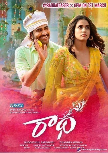 Sargana movie telugu free download