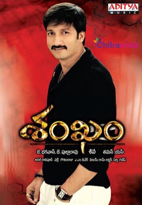 Raja Gopichand movie song mp3 download