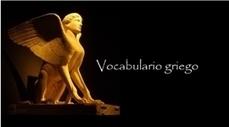 Vocabulario escolar griego-español | EURICLEA | Scoop.it