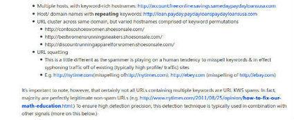 Bing fait du ménage avec son filtre anti-spam   ma curation2web   Scoop.it