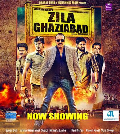Phir Zindagi full movie in hindi 3gp download