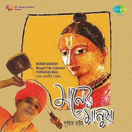 Moner manush movie songs download 3 propitenm moner manush movie songs download 3 fandeluxe Gallery