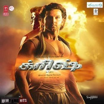 Krrish 3 Movie Mp3 Song Download Pagalworld idea gallery