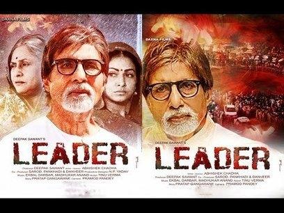 To Phir Aao Na Full Movie Full Hd 1080p In Hindi
