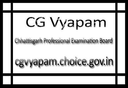Patwari pdf syllabus g c file vyapam