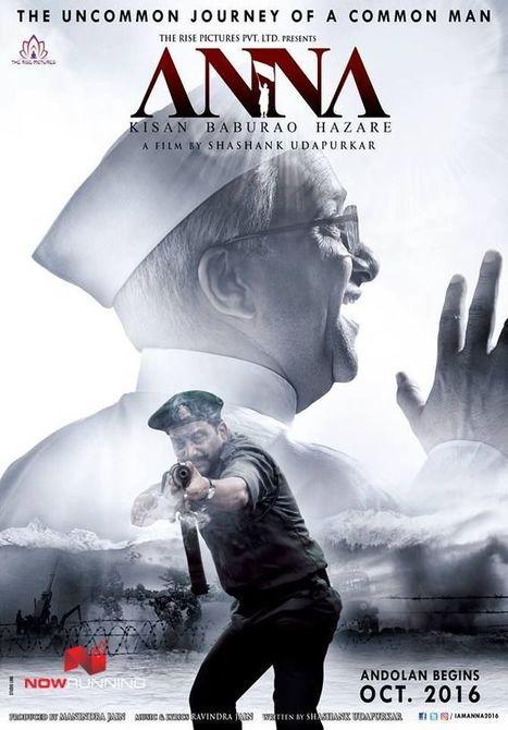 Free Download 1137 Ek Tera Saath Movies
