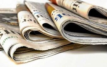 Anuncios oficiales de Empresas: del 14 al 18 de noviembre | LACNIC news selection | Scoop.it