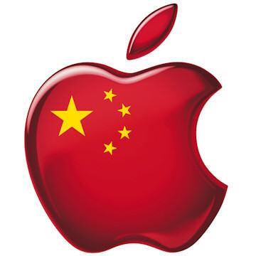 中國Providing a Template to Challenge Apple   Chinese Cyber Code Conflict   Scoop.it