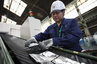 Hitachi Leads Rare Earth Recycling Efforts as China Cuts Access to Supply   The Future of Waste   Scoop.it