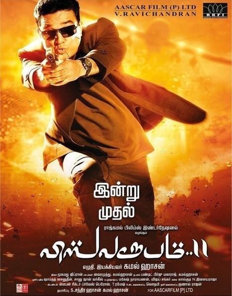 Vishwaroop movie in tamil in hd