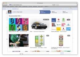 Facebook teste un nouvel outil de don en ligne | Entrepreneuriat Social, Management & Créativité pour Entreprises sociales | Scoop.it
