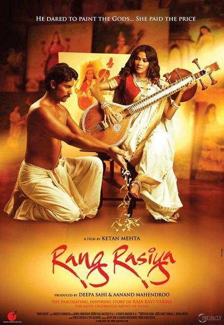Kisaan bengali movie 720p download