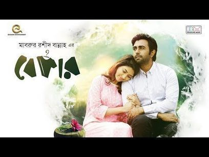 2012 Bach Ke Zaraa Bhoot Bangle Mein movie hindi dubbed free download