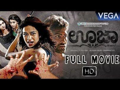 Sabki Bajegi Band hindi 720p free download