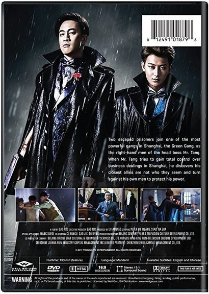 Fever kannada movie download 720p