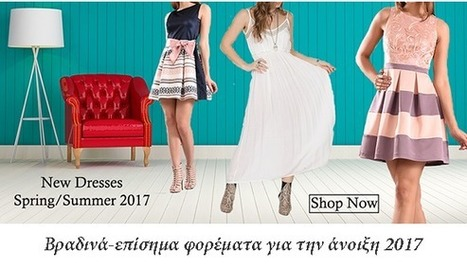 Γυναικείες τσάντες-γυναικεία αξεσουάρ  in Primadonna γυναικεία ρούχα ... 79253adcf36