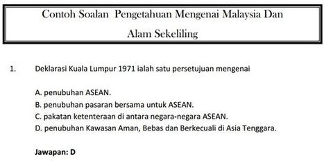 Peperiksaan Pegawai Penerangan Pelajaran Kesihatan S41 | SEO Labs | Scoop.it