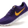 purple free runs on sale