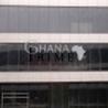 ghana-real-estate