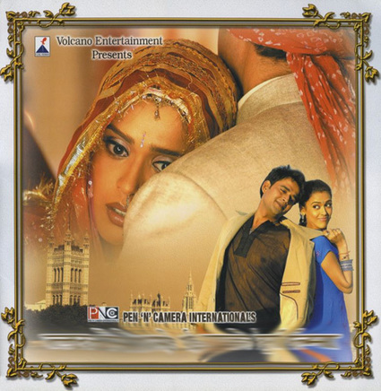 download Teen Patti tamil movie torrent free