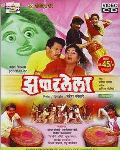 free hindi pdf to Dhano Dhabewali online