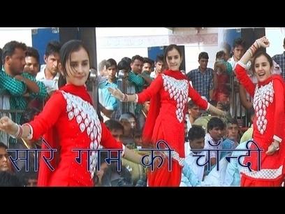 Sar Kati Laash full movie dvdrip free download