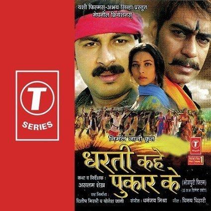 Ishq Ke Parindey Kannada Movie Download Kickass Torrent