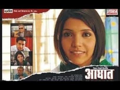 Meeruthiya Gangsters marathi movie 2012 download