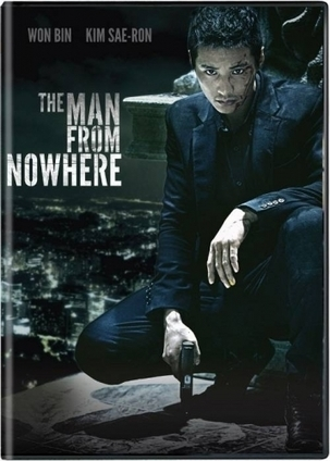 The Man from U.N.C.L.E. (English) movie download hd 720p