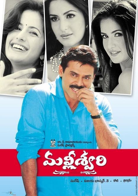 Tu Lage Jaan Se Pyara movie mp4 download
