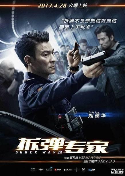 Straight man 4 movie 3gp download