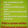 PHD Programs and Public Interest