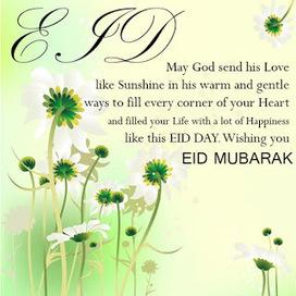 Happy bakra eid 2015 animated imageswallpapers happy bakra eid 2015 greetings for whatsapp facebook eid al adha 2015 greetings m4hsunfo