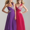 finding the perfect formal dress